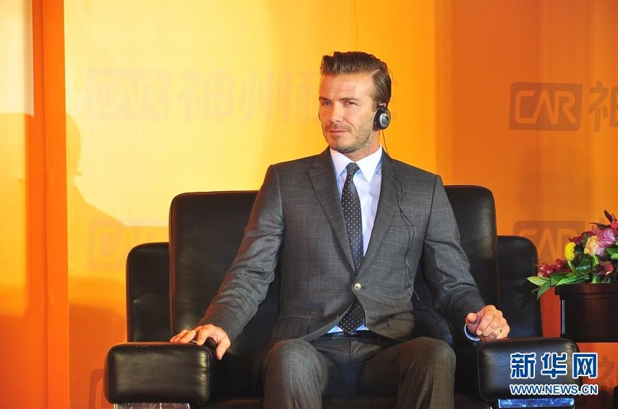 China Auto Rental David Beckham sponsoring china