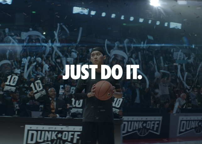 just do it possibilities Nike 25 years