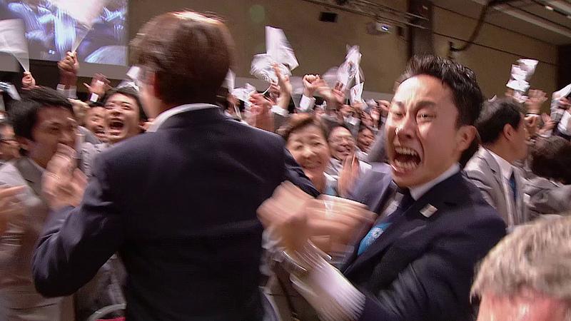tokyo 2020 CIO Jeux Olympiques d'été 2020